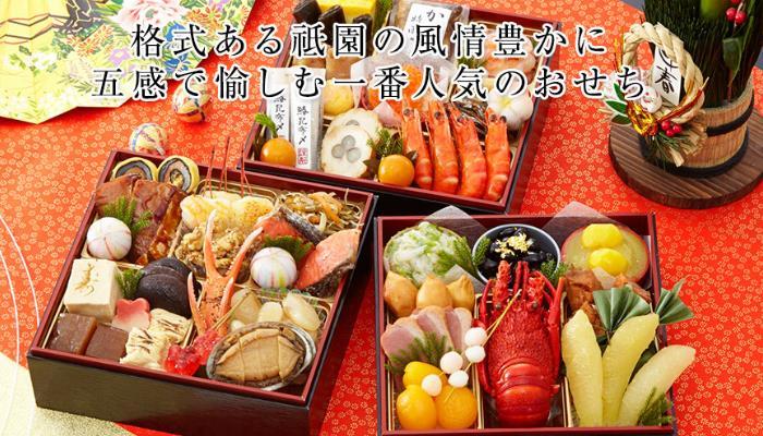 2015おせち商品イメージ